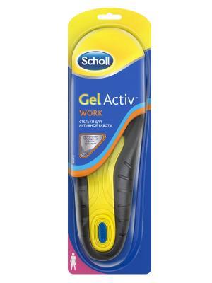 Scholl GelActiv Work Cтельки для активной работы женщин. Цвет: синий