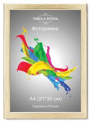 Фоторамка 21х30 №450 Tabula Rossa. Цвет: золотистый