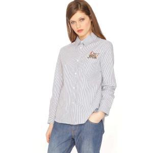 Рубашка с отложным воротником и длинными рукавами PEPALOVES. Цвет: в полоску красный/белый