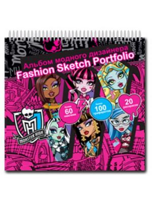 Альбом для творчества наклейки+трафареты Mattel Monster High А4. Цвет: розовый, черный