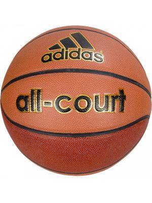 Мяч Adidas. Цвет: светло-коричневый