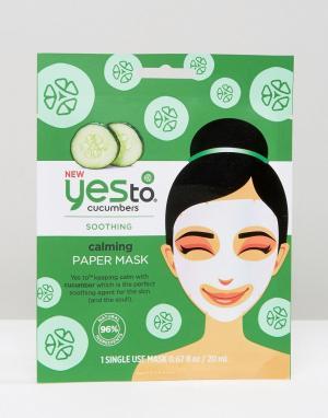 YES TO Бумажная успокаивающая маска для лица с экстрактом огурца. Цвет: бесцветный