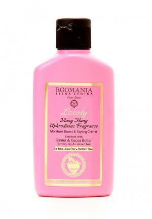 Увлажняющий крем для объема и укладки Egomania Prof. Цвет: розовый