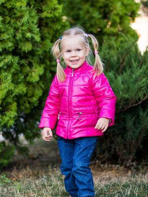 Куртка Слава Аксарт. Цвет: розовый, малиновый