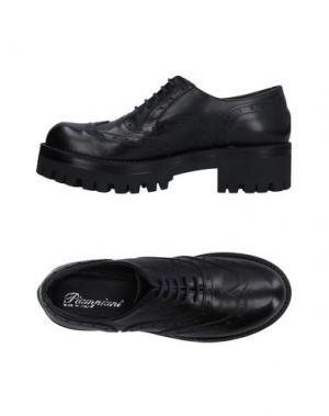 Обувь на шнурках PIAMPIANI. Цвет: темно-синий