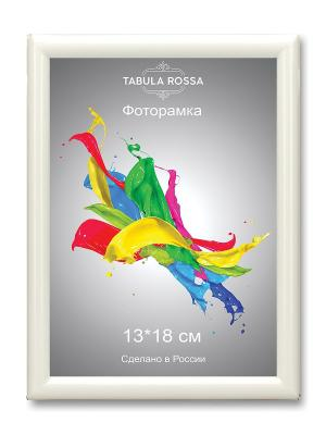 Фоторамка 13х18 №451 Tabula Rossa. Цвет: белый