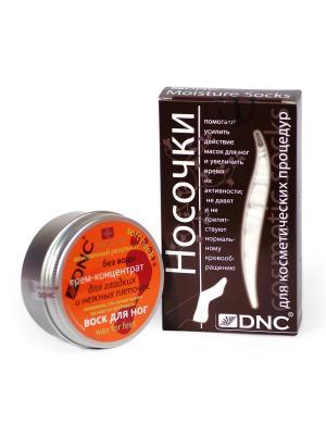 Набор: Носочки косметические и Крем-концентрат, воск для ног гладких нежных пяточек, 80 мл. DNC. Цвет: золотистый, белый