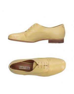 Обувь на шнурках SARTORE. Цвет: бежевый