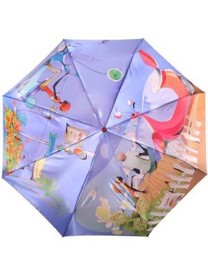 Зонт Trust. Цвет: сиреневый, коралловый