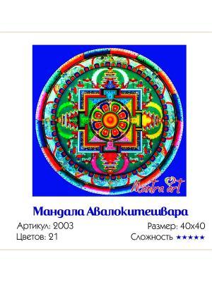 Живопись на холсте Мандала Авалокитешвара + диск в подарок MantraArt. Цвет: белый