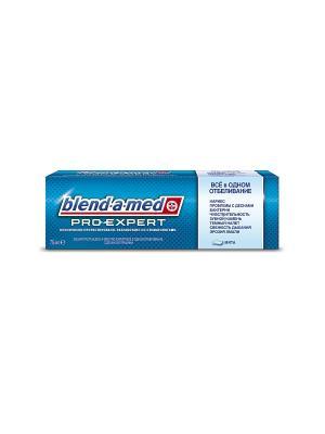 Зубная паста Blend-a-med Pro Expert Все в одном+ Отбеливание, Мята, 75 мл BLEND_A_MED. Цвет: синий