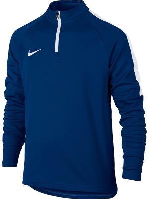 Джемпер Y NK DRY ACDMY DRIL TOP Nike. Цвет: темно-синий, белый