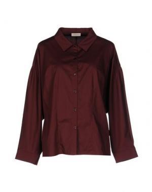 Pубашка MAISON ULLENS. Цвет: красно-коричневый
