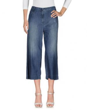 Джинсовые брюки OTTOD'AME. Цвет: синий