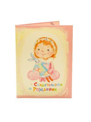 Авторская обложка для свидетельства о рождении Малыш Dream Service. Цвет: розовый