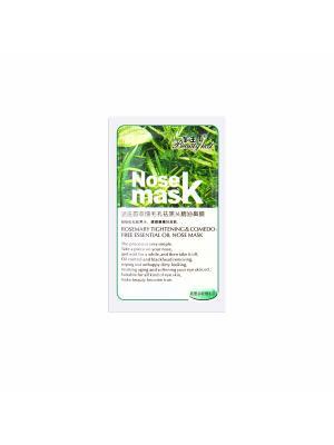 Набор Маска-пленка для носа Rosemarry tighting&comedo-free essential oil nose mask, 10*8 гр. Beauty Host. Цвет: прозрачный