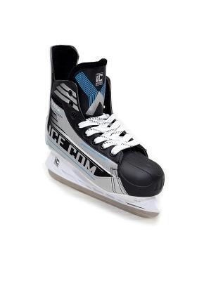 Коньки ледовые хоккейные ICE COM А2.0е ICE.COM. Цвет: белый, синий, серый