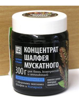 Шалфей - Кипарис концентрат растительного сырья Царство Ароматов. Цвет: черный