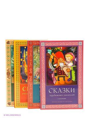 Набор книг нашего детства Лучшие сказки Современные технологии. Цвет: зеленый, морская волна, фиолетовый, бежевый, красный, оранжевый