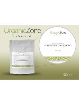 Альгинатная маска Глубокое очищение с зеленой глиной OrganicZone. Цвет: бежевый