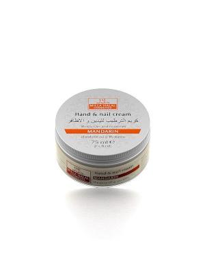 Крем для рук и ногтей с маслом мандарина, гиалуроном пчелиным воском MANDARIN MILLA HALAL COSMETICS. Цвет: белый