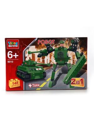 Конструктор Город мастеров Робот+танк с фигуркой.. Цвет: зеленый, серый