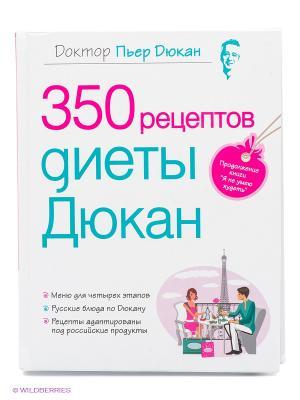 350 рецептов диеты Дюкан Эксмо. Цвет: белый