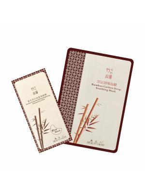 Набор тканевых масок Bamboo Carbon Deep Soothing для лица 3*40 гр., век 5*8 гр. Beauty Host. Цвет: прозрачный