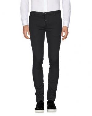 Повседневные брюки BASICON. Цвет: стальной серый