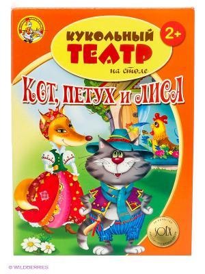 Кот, петух и лиса. Кукольный театр на столе Десятое королевство. Цвет: оранжевый