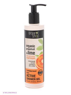 Гель для душа Грейпфрутовый пунш Organic Shop. Цвет: белый, оранжевый