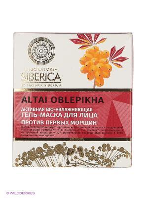 Маска д/л активная bio-увл. против первых морщин 100мл Natura Siberica. Цвет: оранжевый