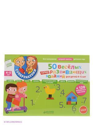 50 веселых суперразвивающих заданий для детей 4-5 лет и 120 забавных наклеек Издательство CLEVER. Цвет: салатовый