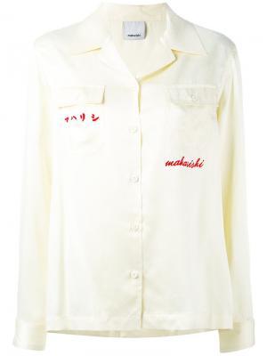 Рубашка с вышивкой на спине Maharishi. Цвет: жёлтый и оранжевый