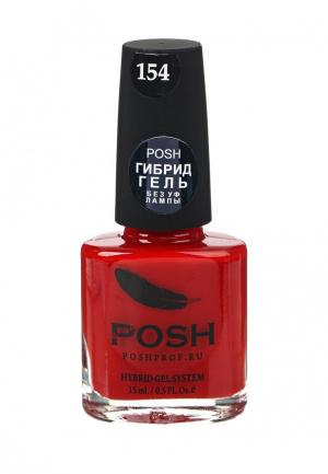 Гель-лак для ногтей Posh. Цвет: красный