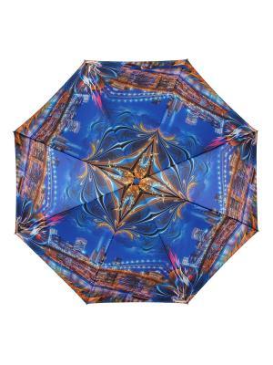 Зонт DINIYA. Цвет: темно-синий