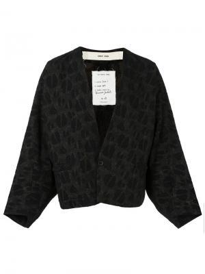 Куртка Jas Damir Doma. Цвет: чёрный