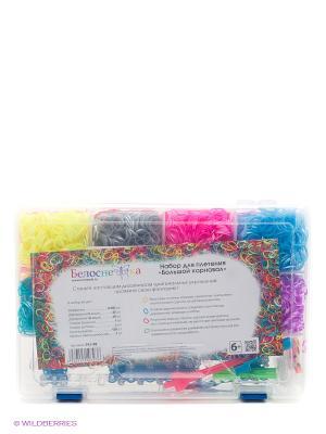Набор для плетения. резиночек. Большой карнавал Белоснежка. Цвет: голубой, розовый, желтый, белый