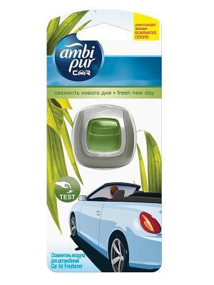 Освежитель воздуха для автомобиля Свежесть нового дня, 2мл AMBI PUR. Цвет: зеленый