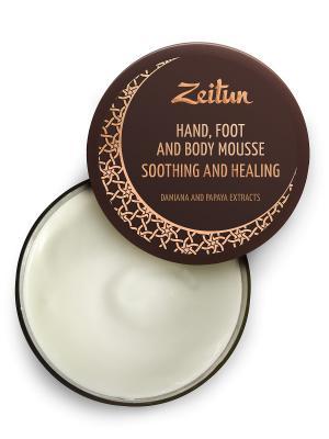 Смягчающий и восстанавливающий мусс для тела, рук ног с экстрактом папайи Зейтун. Цвет: молочный