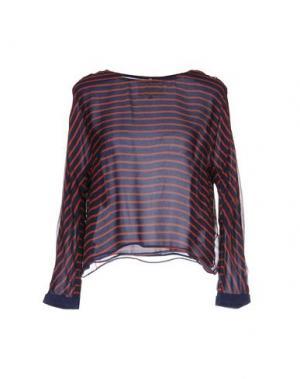 Блузка NANUSHKA. Цвет: темно-синий
