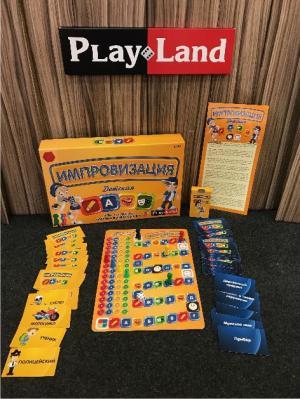 Настольная игра Импровизация Детская PLAY LAND. Цвет: желтый