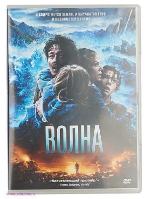Волна (2015) DVD-video (DVD-box) НД плэй. Цвет: белый