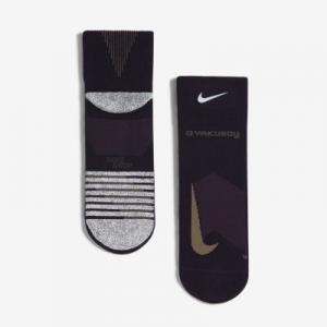 Носки длиной 1/4 унисекс  Gyakusou Grip Nike. Цвет: пурпурный