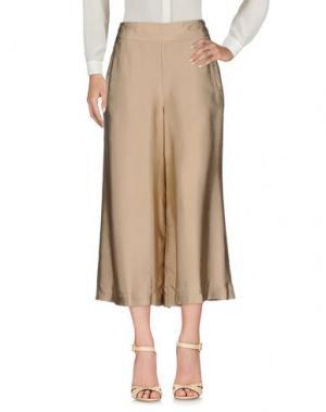 Повседневные брюки MALÌPARMI. Цвет: песочный