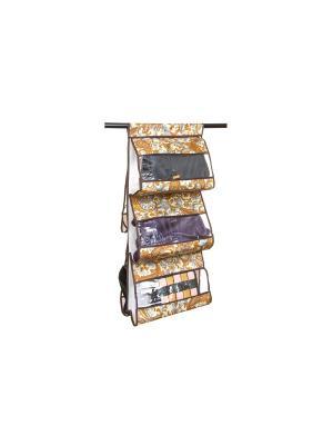 Кофр подвесной для сумок Перо павлина EL CASA. Цвет: коричневый, бежевый, голубой