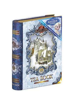 Чай Basilur Чайная книга. Том 1 Tea Book I, КНИГА. Цвет: светло-голубой