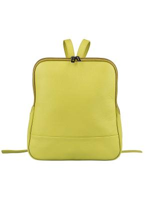 Рюкзак FABULA. Цвет: желтый