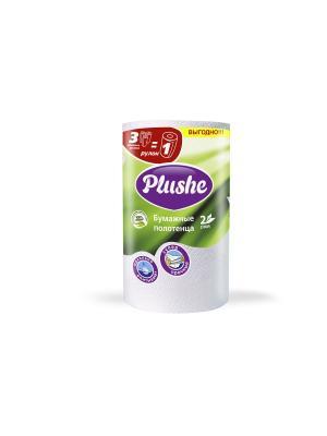 Полотенце Бумажное Plushe 33метра,1 рулон, 2 слоя, белый, белое тиснение. Цвет: белый