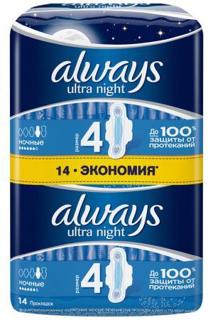 Прокладки  Night, 14 шт ALWAYS. Цвет: none